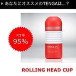 日本人平均は13.56cm?スマホで自分に合ったTENGAが確認できる