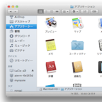 OS Xのスクリーンショットの影をなくすターミナルコマンド|Mac