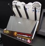 ASUSが最大1.73Gbps通信の4×4無線LANルーターを展示