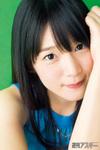 内田真礼「私にとってなつきちゃんは女としての先輩のような感じの子ですね(笑)」8/26発売号の表紙の人