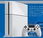 PS4日本発ゲーム最強ラインナップを50ページで大特集!!  電撃PlayStation最新号が発売中!