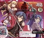 『英雄伝説 閃の軌跡II』を表紙&攻略冊子で徹底大特集!!  電撃PlayStation最新号が発売中!