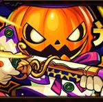 モンスト:10月後半の新イベントはハロウィンがテーマ