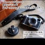 限定レザーストラップ&レンズキャップホルダーがもらえる『X100T発売記念キャンペーン』