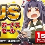 IGZO液晶&Core i7で10万円切りなどマウスコンピューターがお得なセールを実施中!