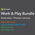 Office365とSkype、Xboxも全部セット!マイクロソフトの年間200ドルプラン『Work&Play Bundle』がよさげ