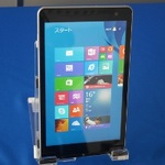 NEC、WUXGA液晶の8インチタブレット『LaVie Tab W』を初お披露目