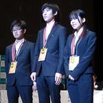 会津大学を舞台に電脳高校生が熱戦を繰り広げた『パソコン甲子園2014』