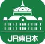 JR東京駅でiBeaconを利用したナビゲーションシステムが12月18日にスタート