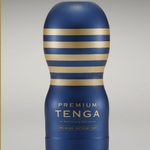 TENGA10周年!該当ツイートをRTすると最高品質のプレミアムTENGAが当たる