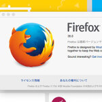 Firefox35が公開 登録不要のビデオチャットの使い勝手向上やSNS統合など