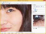 顔写真の気になる部分をお手軽修整『Beauty Guide Lite』|無料ソフトの殿堂
