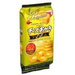 チーズおかきが30周年、ゴージャスな『チーズおかきプレミアム』発売