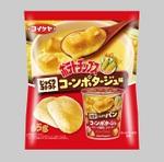 「じっくりコトコト こんがりパン」スープ味のポテトチップス登場!ぬく~い感じ