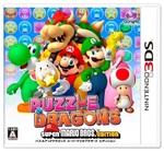 パズドラ:3DS『スーパーマリオエディション』の予約が1/15よりスタート!早期特典もアリ