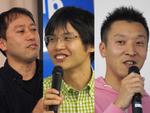 さくらインターネット田中社長らが語る「成功するベンチャー社長の条件」とは? Startup Day 中四国 in 広島