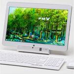 どっちが本体!?な富士通のデスクトップPC『LIFEBOOK GH77/T』発表