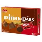 あれ? ダースだけど6粒、でもおいしそうな『ピノ DARS ミルクチョコ』