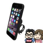 ネジ不要!カンタン取り付けiPhone自転車マウント【割引クーポンあり】