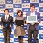 写真を年代別に自動整理する新アプリも登場!NEC春モデル発表会