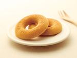 ミスタードーナツ、アレルギーに配慮した「ふかふか焼きドーナッツ」を発売