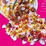 無料で500種のチョコが食べ放題!「PLAZA」で混雑予測不可のびっくり企画