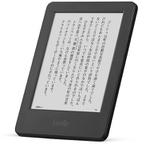 Amazonセール速報:Kindle端末が実質ゼロ円!?モバイルルーターと同時購入でなんと7000円オフ