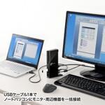 ギガLANに映像出力、USB3.0不足を一気に解決できるドッキングステーション