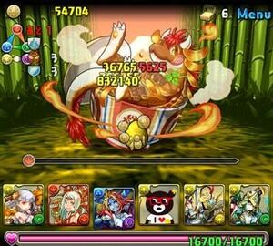 パズドラ:中級者でもチャレンジできる「赤の丼龍【火水光限定】・地獄級」攻略法