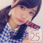 東京ビックサイトにて同人イベント『進撃/デュラララ!!/黒バス』など一挙開催:今日は何の日