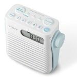 FM周波数でAMラジオが聴ける放送があるのって知ってる?