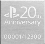 """20周年記年限定PS4""""シリアルナンバー00001""""のオークションが開始"""
