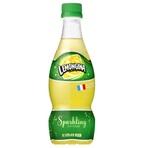 「オランジーナ」から新しく微炭酸の「レモンジーナ」登場!シュワっとおいしそう