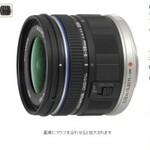Amazonセール速報:え?Amazonってカメラ用品こんなに安いの?