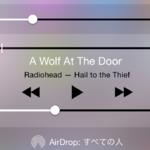 どの画面からでもOK!iPhoneでの音楽の再生や停止を一瞬で操作できる小技