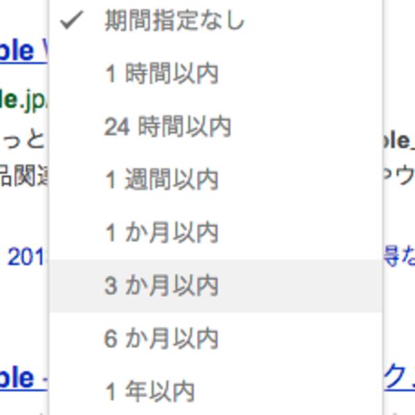 Safari_App41