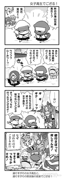 週アスCOMIC「パズドラ冒険4コマ パズドラま!」第63回