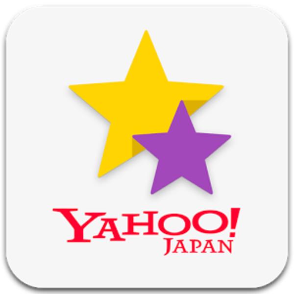Yahoo!占い