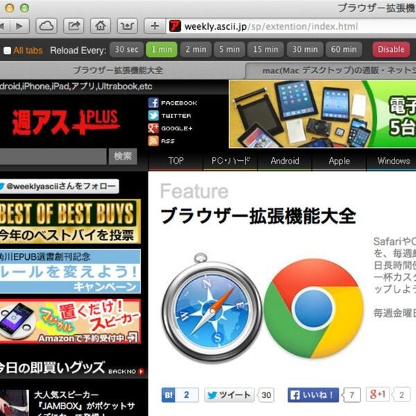 Safari_App43