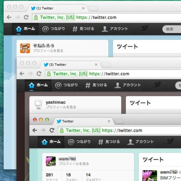 Safari_App44