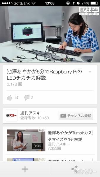 youtube 動画 サイズ