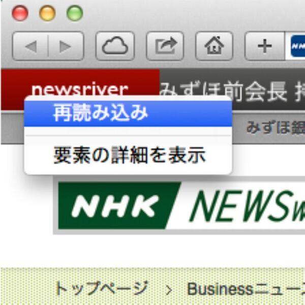 Safari_App45