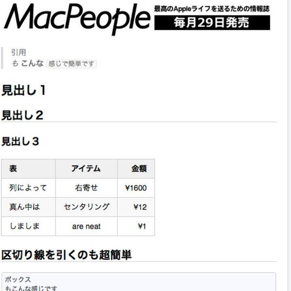 Safari_App47