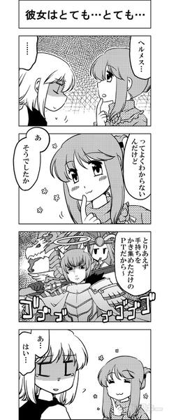 週アスCOMIC「パズドらいふ」第5回