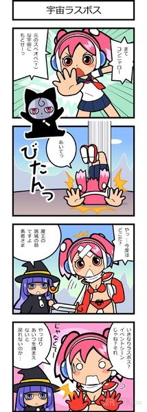 週アスCOMIC「キャプテン・ビッキー」第58回