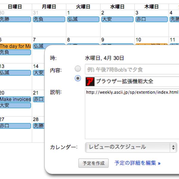 Safari_App57