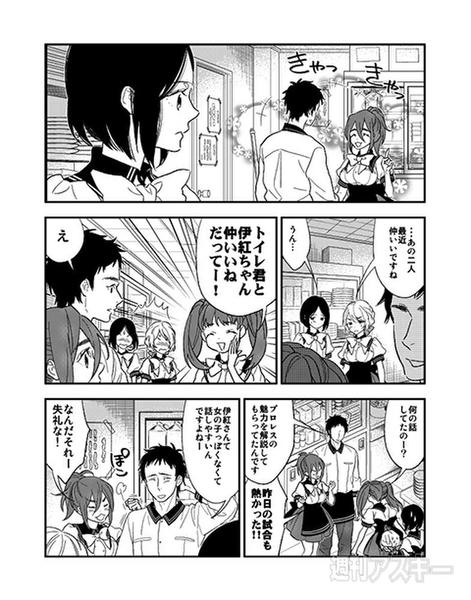 20140419wakura