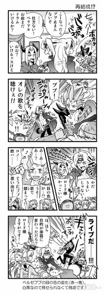 週アスCOMIC「パズドラ冒険4コマ パズドラま!」第81回