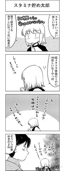 週アスCOMIC「パズドらいふ」第9回