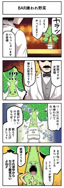 0602_yasai